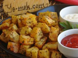Baked Potatoes With Olive Oil Recipe